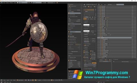 Скриншот программы Blender для Windows 7