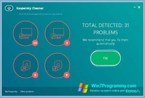 Скриншот программы Kaspersky Cleaner для Windows 7