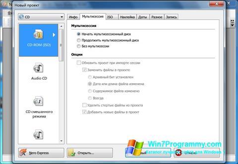 Скриншот программы Nero для Windows 7