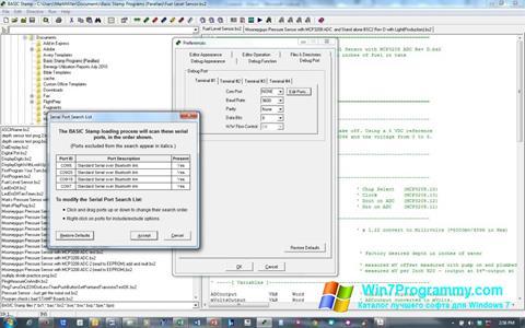 Скриншот программы Stamp для Windows 7