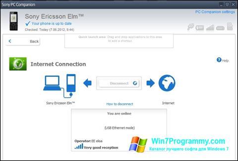 Скриншот программы Sony PC Companion для Windows 7