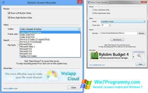 Скриншот программы Rylstim Screen Recorder для Windows 7