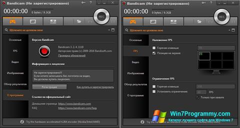 Скриншот программы Bandicam для Windows 7