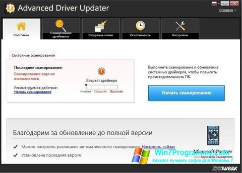 Скриншот программы Advanced Driver Updater для Windows 7