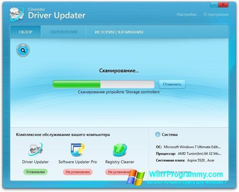 Скриншот программы Carambis Driver Updater для Windows 7