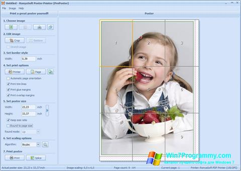 Скриншот программы Poster Printer для Windows 7