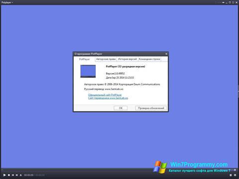 Скриншот программы Daum PotPlayer для Windows 7