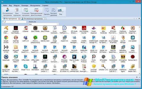 Скриншот программы Revo Uninstaller для Windows 7