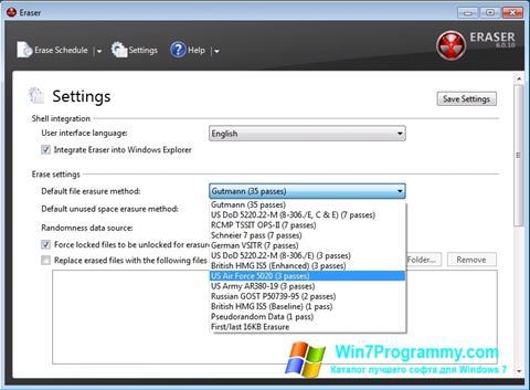 Скриншот программы Fast Folder Eraser для Windows 7