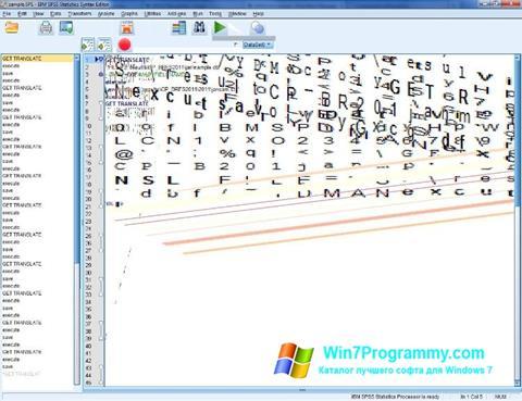 Скриншот программы SPSS для Windows 7
