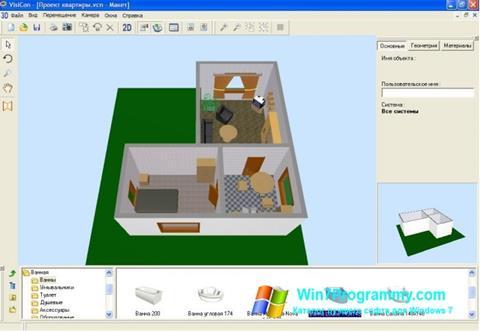 Скриншот программы VisiCon для Windows 7