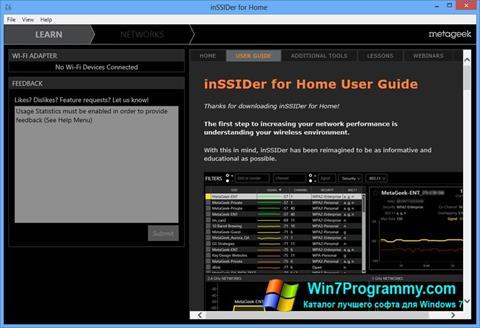 Скриншот программы InSSIDer для Windows 7