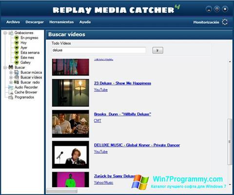 Скриншот программы Replay Media Catcher для Windows 7