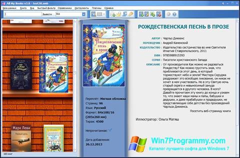 Скриншот программы All My Books для Windows 7