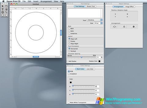Скриншот программы EPSON Print CD для Windows 7