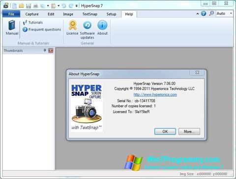 Скриншот программы HyperSnap для Windows 7