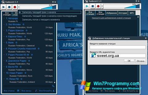 Скриншот программы Radiocent для Windows 7