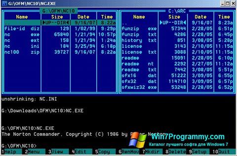 Скриншот программы Norton Commander для Windows 7
