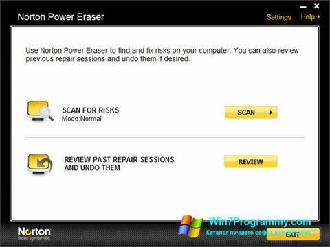 Скриншот программы Norton Power Eraser для Windows 7