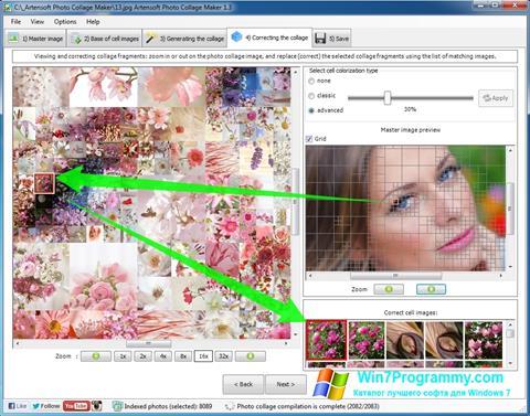 Скриншот программы Photo Collage Maker для Windows 7