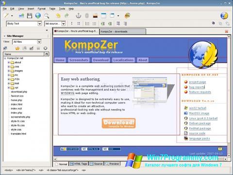Скриншот программы KompoZer для Windows 7