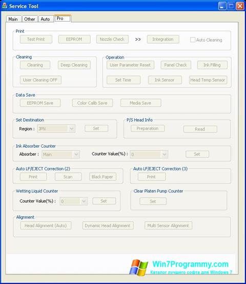 Скриншот программы SSC Service Utility для Windows 7