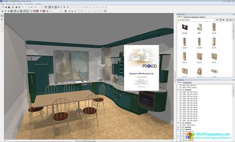 Скриншот программы PRO100 для Windows 7