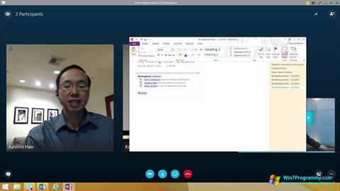 Скриншот программы Skype For Business для Windows 7