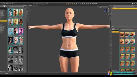 Скриншот программы DAZ Studio для Windows 7