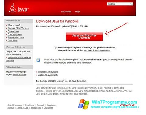 Скриншот программы Java для Windows 7