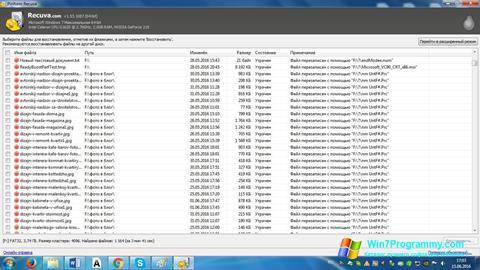 Скриншот программы Recuva для Windows 7