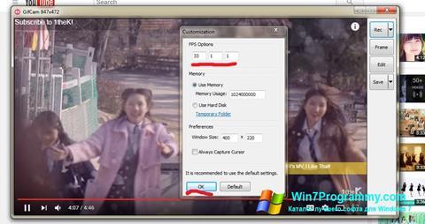 Скриншот программы GifCam для Windows 7