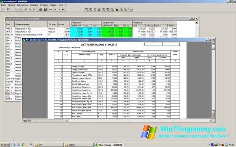 Скриншот программы StoreHouse для Windows 7