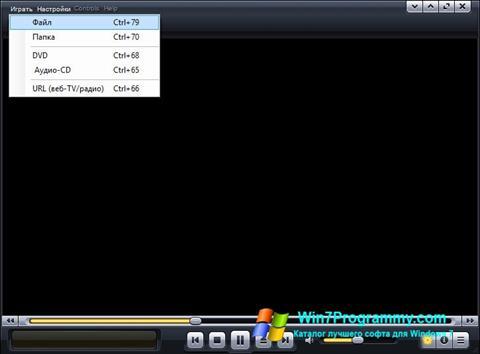 Скриншот программы Kantaris Media Player для Windows 7