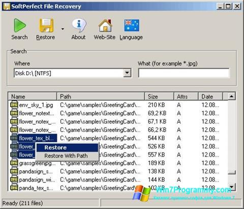 Скриншот программы SoftPerfect File Recovery для Windows 7