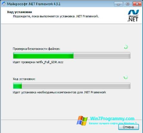 Скриншот программы Microsoft.NET Framework для Windows 7