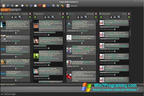 Скриншот программы Adobe AIR для Windows 7