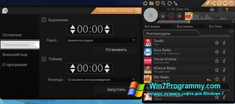 Скриншот программы PC RADIO для Windows 7
