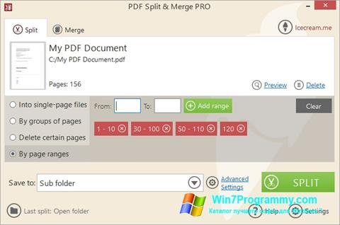 Скриншот программы PDF Split and Merge для Windows 7