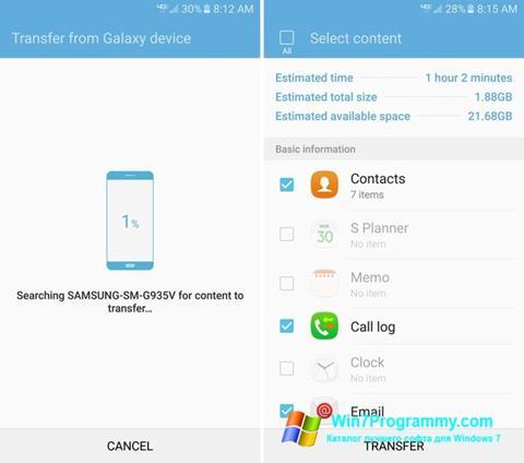 Скриншот программы Samsung Smart Switch для Windows 7