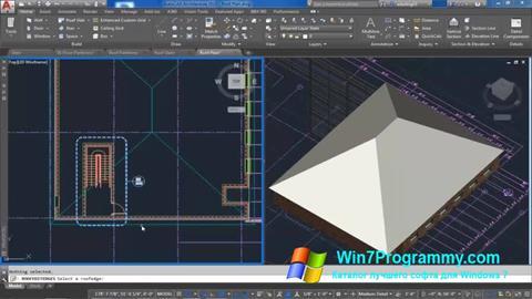 Скриншот программы AutoCAD Architecture для Windows 7