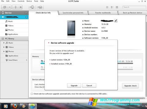 Скриншот программы LG PC Suite для Windows 7