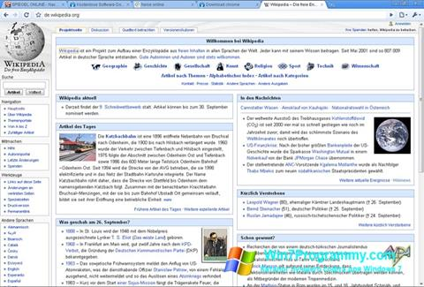 Скриншот программы SRWare Iron для Windows 7
