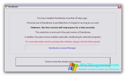 Скриншот программы Sandboxie для Windows 7