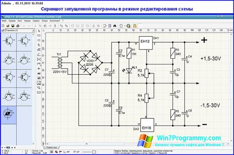 Скриншот программы sPlan для Windows 7