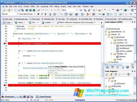 Скриншот программы phpDesigner для Windows 7