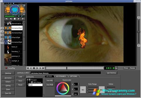 Скриншот программы JahShaka для Windows 7