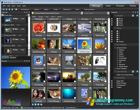 Скриншот программы ACDSee для Windows 7