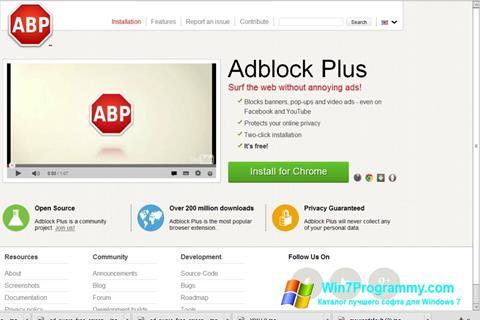 Скриншот программы Adblock Plus для Windows 7