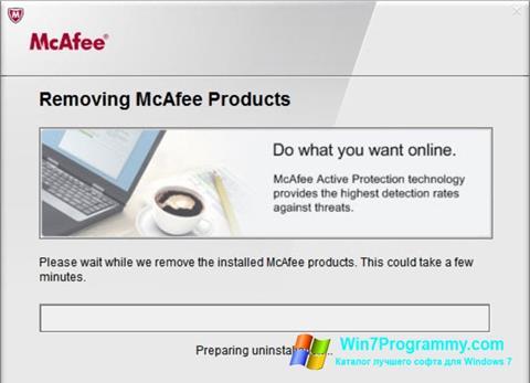 Скриншот программы McAfee Consumer Product Removal Tool для Windows 7